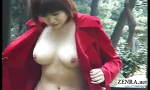 Subtitled japanese lead nudity with the addition of a great deal oral-sex