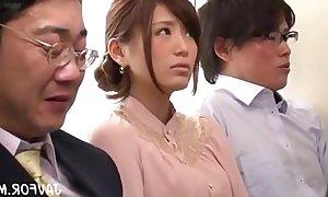 japanese acquaint urgency reverie urgency