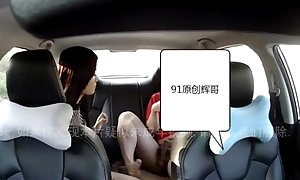 chinese auto bj